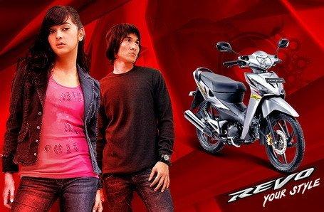 foto New sepeda motor Honda revo 110cc modifikasi and modif Honda cs1